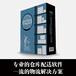 越南专线物流软件-越南物流系统-专线物流仓储管理系统-物流仓储配送系统