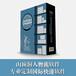 国际快递软件国际物流软件国际小包系统物流管理软件