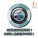 台湾货运管理软件-台湾专线物流系统-物流管理专家-山顶洞人软件
