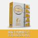 越南物流软件-泰国物流管理软件-印度专线物流软件