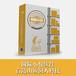 国际小包软件国际快递软件国际货运系统物流管理系统