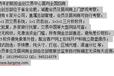 现货白银现货铜现货沥青安徽联投金创4月28日白银投资晨报:短期风险仍偏上行关注17.32阻力
