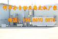 佳木斯全自动干豆腐机、小型干豆腐机厂家、干豆腐机生产线