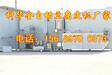 日照全自动豆腐皮机、豆腐皮机厂家、豆腐皮机械设备、豆腐皮机价格