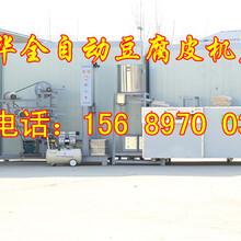 双鸭山小型干豆腐机、干豆腐机多少钱一台、干豆腐机械设备图片