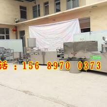 辽源干豆腐机器、干豆腐机多少钱、干豆腐机械设备、干豆腐机图片