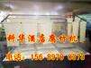 安徽全自动酒店腐竹机厂家、酒店腐竹机价格酒店腐竹机生产设备