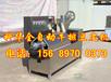 许昌小型豆皮机、多功能牛排豆皮机厂家、牛排豆皮机械