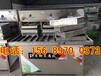 牡丹江全自动豆腐机设备、豆腐机多少钱一台、多功能豆腐机厂家