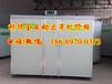 衡阳全自动豆芽机厂家、小型豆芽机多少钱一台、豆芽机生产设备机械