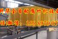 贺州全自动腐竹机厂家、腐竹机价格、腐竹机生产设备、腐竹油皮机生产线
