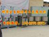 安庆仿手工豆腐皮机厂家、小型仿手工豆腐皮机器、仿手工豆腐皮生产线