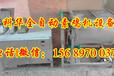 济宁全自动素鸡机厂家大型素鸡机价格素鸡机生产设备素鸡机