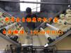 揭阳全自动腐竹机厂家、腐竹加工设备、腐竹生产线价格