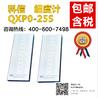 科信细度计QXP0-25S双槽细度计不锈钢刮板细度计
