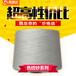 上海32支色纺纱
