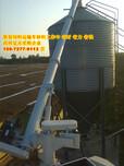东风专用10吨散装饲料运输车价钱报价图片