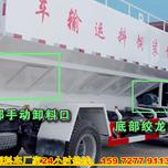 20吨饲料运输车正宗国四图片