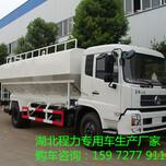 8吨20吨饲料运输车性价比高图片