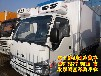 玉林福田欧曼箱体内尺寸9米4冷藏车价格