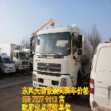 阳泉40方20吨散装饲料车价格图片