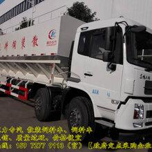 晋城40方20吨散装饲料车价格图片