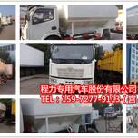 鸡西库存价8吨散装饲料运输车厂家优惠价图片