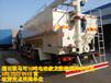 10吨散装饲料车价格,10吨散装饲料车介绍,10吨散装饲料车