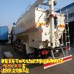 15吨散装饲料运输车价格,15吨散装饲料运输车介绍图片