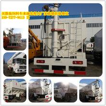 清镇厢式车10吨散装饲料车价格图片