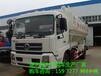 忻州大型农场6吨8吨散装饲料车价格