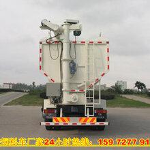 金华8吨散装饲料运输车报价咨询图片