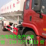 重卡10吨大家都喜欢的饲料运输车原厂价格图片