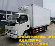 厦门福田5吨冷藏车多少钱图片