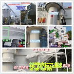 三亚天锦10吨散装饲料运输车配置图片