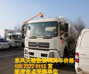 桂林天锦12方散装饲料运输车配置图片
