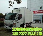 荥阳市中长途配送6吨4米2冷藏车便宜价图片