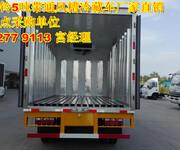 莱州市中长途配送8吨5米1冷藏车便宜价图片