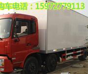 临安市中长途配送5吨4米2冷藏车便宜价图片