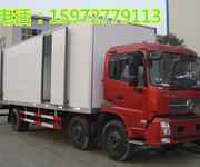 兰溪市中长途配送5吨4米2冷藏车便宜价图片