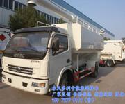 10吨散装饲料车价格,10吨散装饲料车介绍,10吨散装饲料车图片