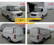鹤壁国五冷藏车30吨报价咨询图片