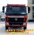 赤水福田欧曼罐高2.3米6吨饲料车价格图片