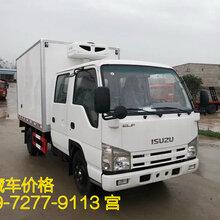 漳平解放国五1吨冷藏车咨询图片