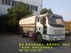 10吨20方散装饲料车价格咨询
