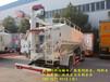 10吨散装饲料车8吨饲料车