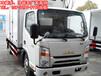 10吨冷藏车6米1冷链车奶品运输车