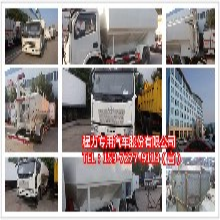 30方散装饲料运输车15吨饲料车价格
