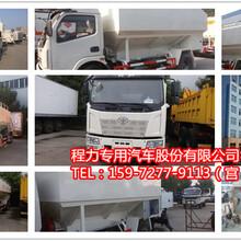 15吨散装饲料车30方猪饲料运输车
