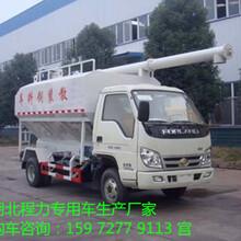 10吨散装饲料车东风20方饲料车
